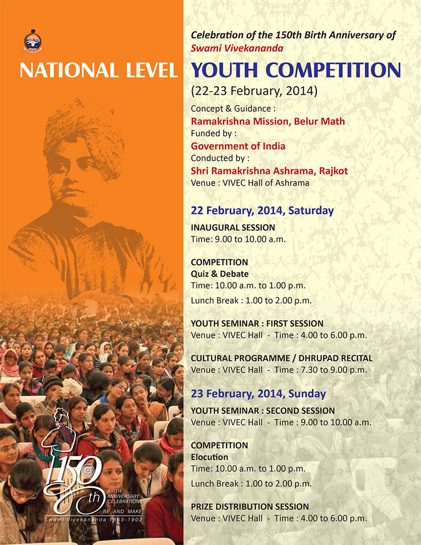 National Level Youth Competition 2014 by RKM Rajkot
